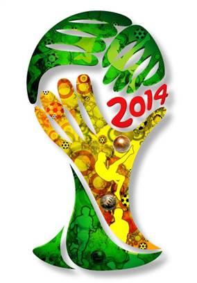 Copa Do Mundo Brasil - Não é Apenas Futebol